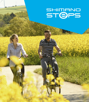210119-shimano-steps-hero-test-02-750x860